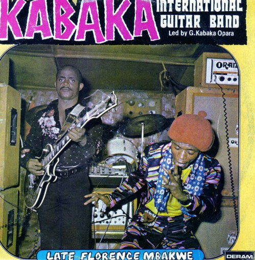 Kabaka International Guitar Band - Ego Di Nkpa Vol. 4